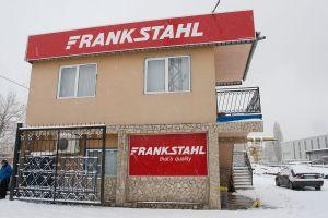 FRANKSTAHL - Пловдив
