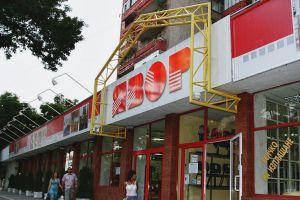мебелни магазини ЯВОР, Пазарджик