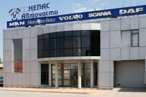 Нелас, шоурум Пловдив