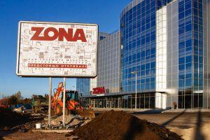 ZONA for home - София