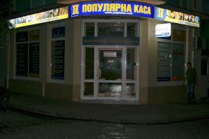 Популярна каса, Пловдив