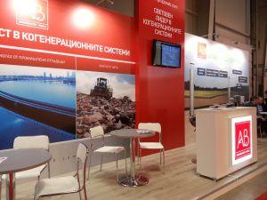 Изложбен щанд в IEC София - 2015