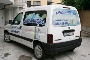 Михалково