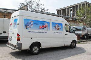 Българска млечна компания, Хасково