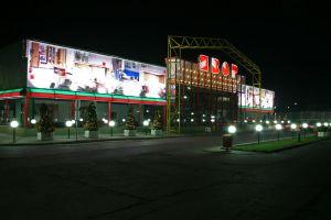 Явор - Пазарджик