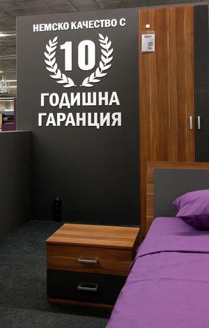 мебелна палата Явор, Пловдив